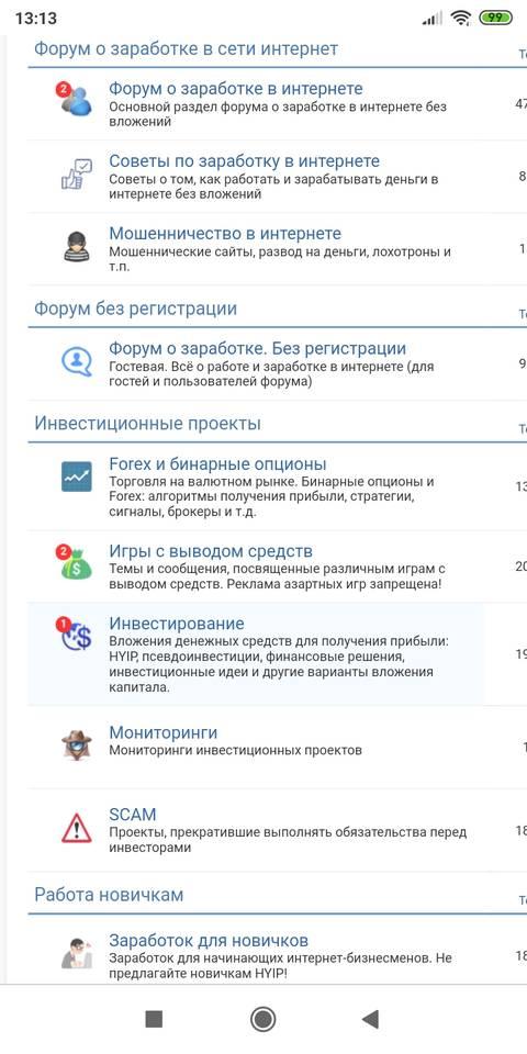 http://s3.uploads.ru/t/XKeI1.jpg