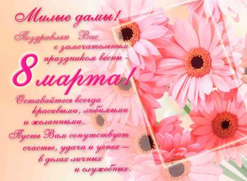 http://s3.uploads.ru/t/XUTLu.jpg