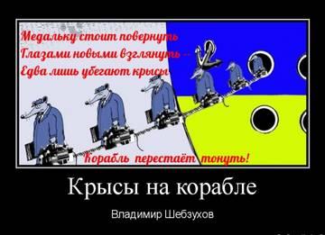 http://s3.uploads.ru/t/XdlAp.jpg