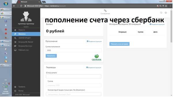 http://s3.uploads.ru/t/Xi5kB.jpg