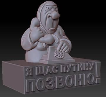 http://s3.uploads.ru/t/XktT6.jpg