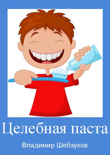 http://s3.uploads.ru/t/XzjTK.png