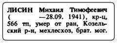 http://s3.uploads.ru/t/Y0CyN.jpg