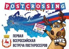 http://s3.uploads.ru/t/YAGWE.jpg