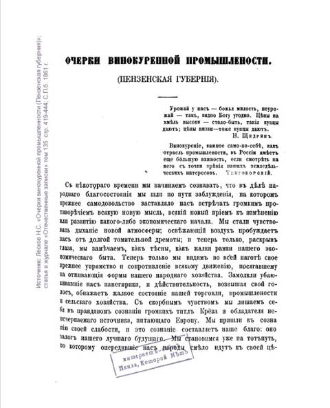 http://s3.uploads.ru/t/YHDw5.jpg