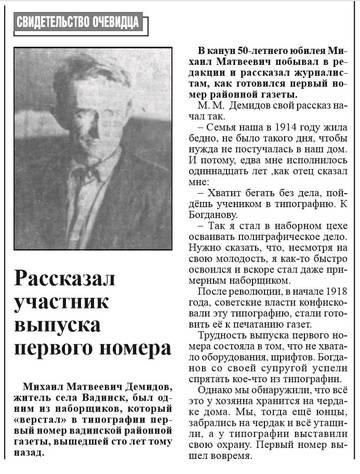 http://s3.uploads.ru/t/YI7Mc.jpg