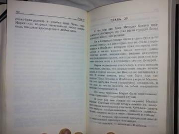 http://s3.uploads.ru/t/Yjcgm.jpg