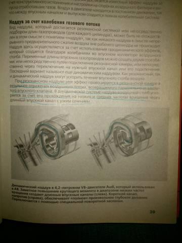 http://s3.uploads.ru/t/Yjzhi.jpg