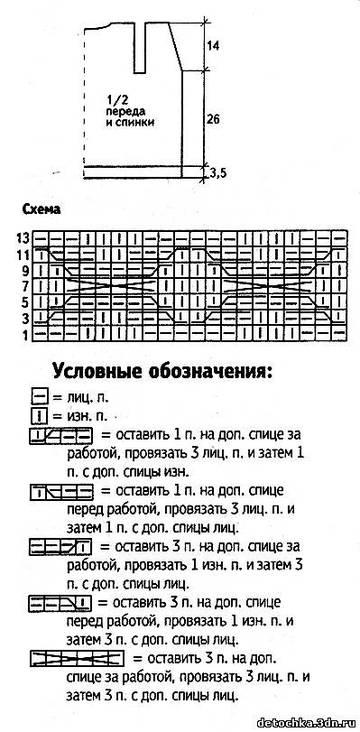 http://s3.uploads.ru/t/YsmRJ.jpg