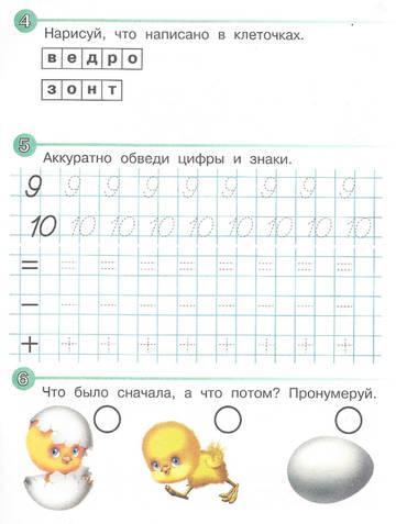 http://s3.uploads.ru/t/YwPra.jpg