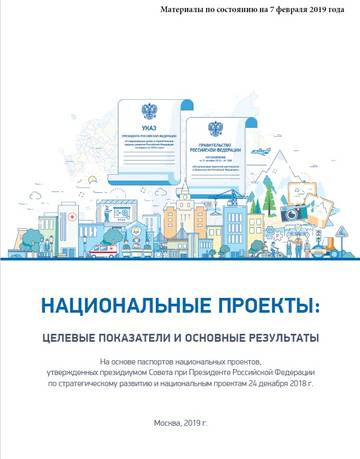 http://s3.uploads.ru/t/YwXSR.jpg