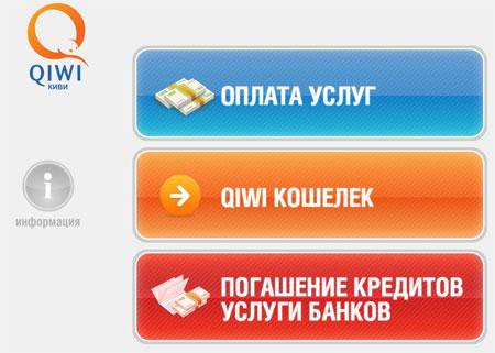 http://s3.uploads.ru/t/Yz1OK.jpg