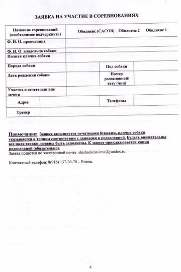 http://s3.uploads.ru/t/Yzv5l.jpg