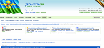 http://s3.uploads.ru/t/Z1eNL.png