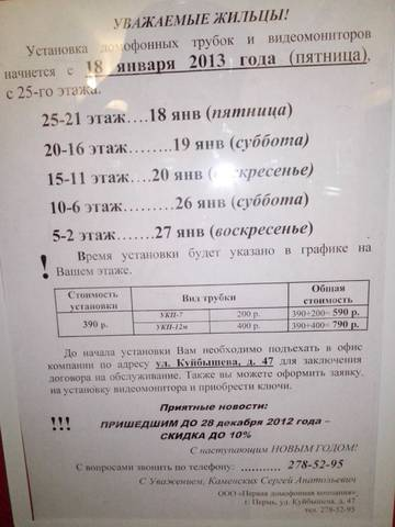 http://s3.uploads.ru/t/Z3GAr.jpg