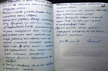 http://s3.uploads.ru/t/ZSTE4.jpg