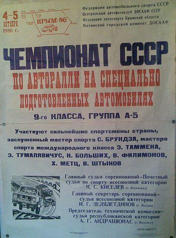http://s3.uploads.ru/t/ZTEBy.jpg