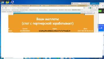 http://s3.uploads.ru/t/ZcHUW.jpg
