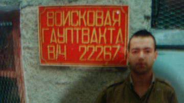 http://s3.uploads.ru/t/ZhBaR.jpg