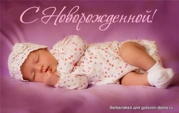 http://s3.uploads.ru/t/ZmHda.jpg