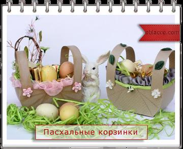 http://s3.uploads.ru/t/ZvPUu.png