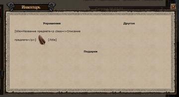 http://s3.uploads.ru/t/ZvpnP.png