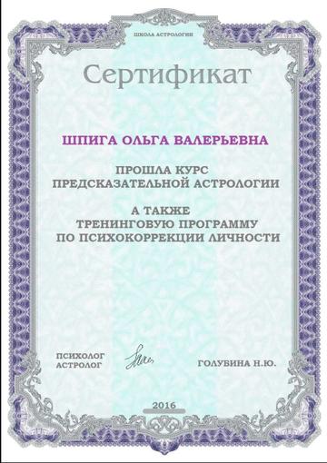 http://s3.uploads.ru/t/ZwsOt.png