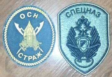 http://s3.uploads.ru/t/a2mPx.jpg