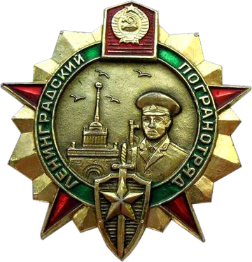http://s3.uploads.ru/t/a3kPn.png