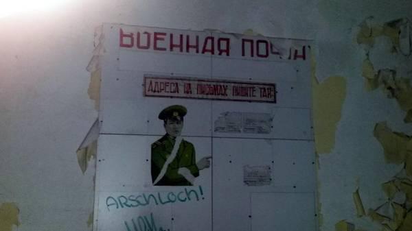 http://s3.uploads.ru/t/aH3u0.jpg