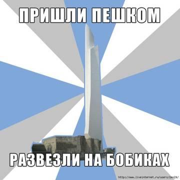 http://s3.uploads.ru/t/aoDbs.jpg