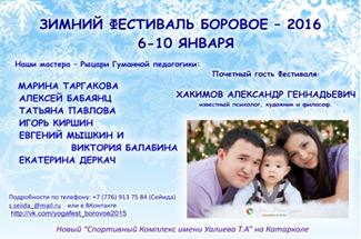 http://s3.uploads.ru/t/b0vQ2.jpg