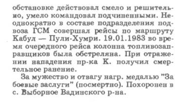 http://s3.uploads.ru/t/b40Du.jpg