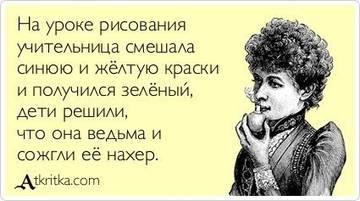 http://s3.uploads.ru/t/b6CmJ.jpg