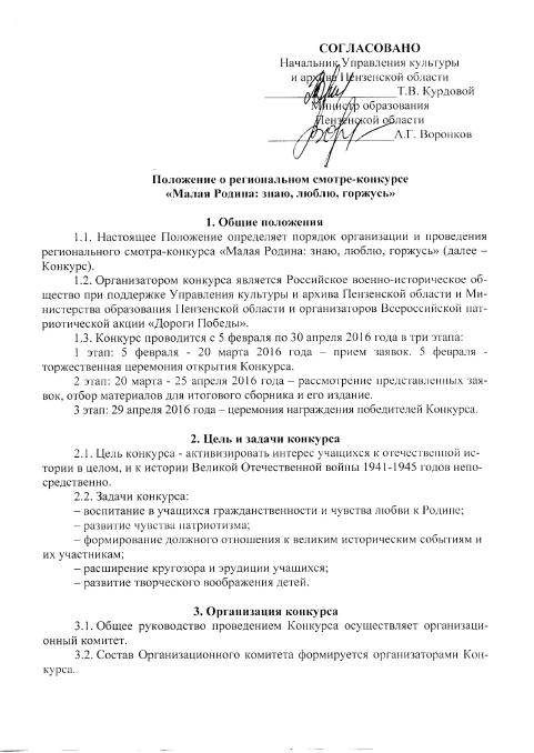 http://s3.uploads.ru/t/bREeq.png