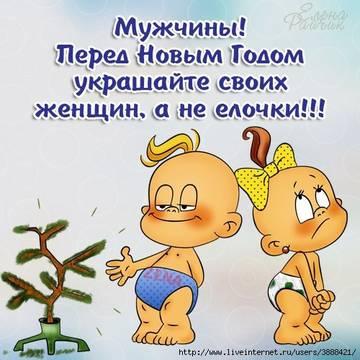 http://s3.uploads.ru/t/bSECR.jpg