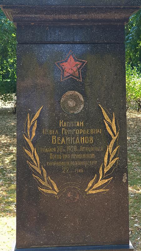 http://s3.uploads.ru/t/bSgoP.jpg