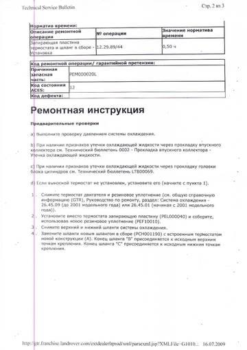 http://s3.uploads.ru/t/bfGkc.jpg