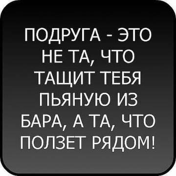 http://s3.uploads.ru/t/bhWGs.jpg