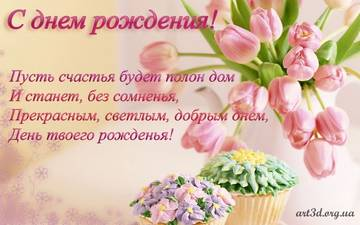 http://s3.uploads.ru/t/bl03f.jpg