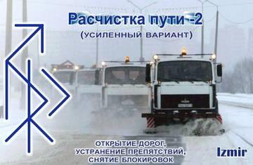 http://s3.uploads.ru/t/bv6Vx.jpg