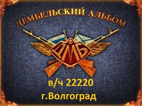 http://s3.uploads.ru/t/c07lR.jpg