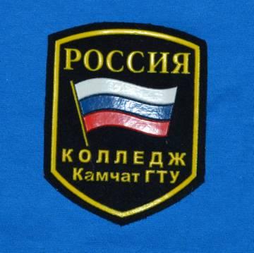 http://s3.uploads.ru/t/cB6sC.jpg