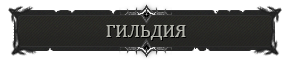 http://s3.uploads.ru/t/cDdxB.png