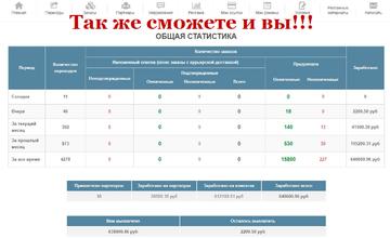 http://s3.uploads.ru/t/cf8wF.png