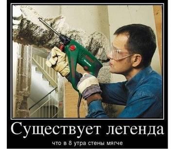 http://s3.uploads.ru/t/cyl3E.jpg