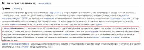 http://s3.uploads.ru/t/d8BmP.jpg