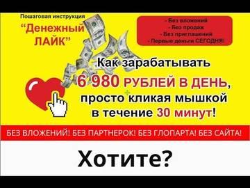 http://s3.uploads.ru/t/dAQXD.jpg