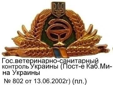 http://s3.uploads.ru/t/dCP19.jpg