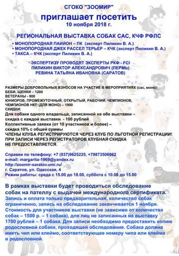 http://s3.uploads.ru/t/dCiMr.jpg